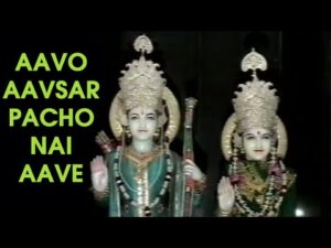 Read more about the article Aavo Aavsar Pacho Nai Aave | Sonal Aai Nu Bhajan – Gujarati Bhajans