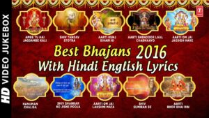 Read more about the article Best of Year 2016 Lyrical Videos I Bhajans with Hindi English Lyrics I Most Viewed I HD VideoJukeBox