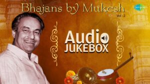 Read more about the article Bhajans by Mukesh – Vol 2 | Hindi Devotional Songs | Audio Jukebox