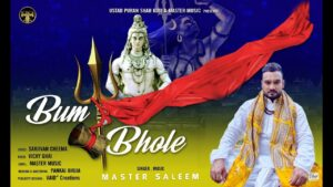 Read more about the article Bum Bhole || Master Saleem || Shivratri Special Bhajan 2021 || Master Music