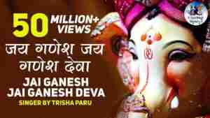 Read more about the article JAI GANESH JAI GANESH JAI GANESH DEVA || LORD GANESH AARTI || GANESH BHAJAN – VERY BEAUTIFUL SONG