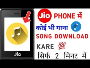 Read more about the article JIO PHONE ME GANA (MP3 SONG) KAISE DOWNLOAD KARE