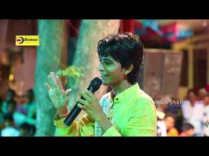 Read more about the article MANISH PRIHAR DUJANA LIVE || NEW LETEST RAJASTHANI COMEDY BHAJAN FULL HD VIDEO || HASTE REH JAOGE