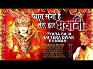 Read more about the article NAVRATRI SPECIAL Bhajans|Best of Devi Bhajans| Super Hits Songs|Full Audio Juckbox|