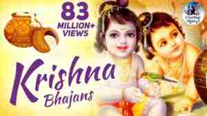 Read more about the article NON STOP BEST KRISHNA BHAJANS – BEAUTIFUL COLLECTION OF MOST POPULAR SHRI KRISHNA SONGS