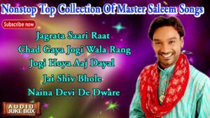 Read more about the article Nonstop Top Collection Of Master Saleem || Full Songs || 2016 || Beautiful Bhakti Geet #Devotional