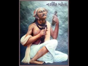 Read more about the article Popular Gujarati Bhajans  Narsinh Mehta Created by Akash Lathiya