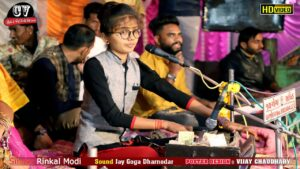 Read more about the article Singer Rinkal Modi  Live Rajasthani New Bhajan 2020   Full HD Video