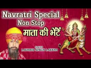 Read more about the article TOP 10 NAVRATRI Special  Lakhbir Singh Lakha Best Devi Bhajans I Hindi Bhakti songs| Best of Lakhir|