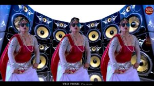Read more about the article Thumka|| New Latest Rajasthani DJ Song 2020 || HD 4K Video Ved Music