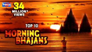 Read more about the article Top 10 Morning Bhajans | Super Hit Hindi Devotional Songs Cover | Best Hindi Bhajan From Film