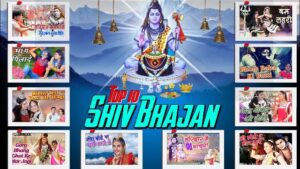 Read more about the article Top 10 Shiv Bhajan | Non Stop New Haryanvi Songs 2016 | Devotional Songs