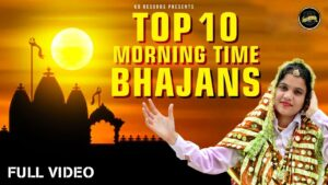 Read more about the article Top 10 Special Morning Bhajan  || Non Stop Haryanvi Bhajan 2019 || Sr Shyam Bhajan Official