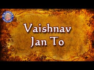 Read more about the article Vaishnav Jan To – Bhajan With Lyrics And Meaning – Gujarati