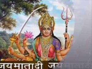 Read more about the article धर्म की जय हो, अधर्म का नाश हो