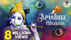 Read more about the article मन को छूने वाला बहुत ही सुन्दर कृष्ण भजन | Best Krishna Bhajans  Collection of Beautiful Songs