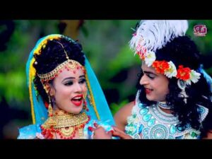 Read more about the article रेड रेड गजरा लगा के जब तुम | New Radha Krishna Bhajan | Red Gajra | New Krishna Song | Shilpi Song |
