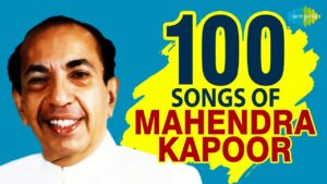 Read more about the article 100 Songs Of Mahendra Kapoor | महेंद्र कपूर के 100 गाने | HD Songs | One Stop Jukebox