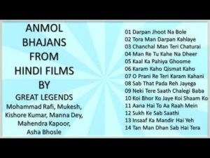 Read more about the article ANMOL BHAJANS FROM HINDI FILMS BY LEGENDS Mohd.Rafi, Mukesh,Kishore, Manna Dey, Mahendra,Asha Bhosle