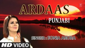 Read more about the article Ardaas I SONIA ARORA I New Latest Punjabi Devotional Song I Full HD Video Song
