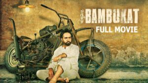 Read more about the article Bambukat Full Movie (HD) | Ammy Virk | Binnu Dhillon | Superhit Punjabi Movies