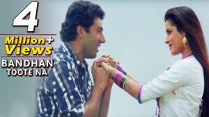 Read more about the article Bandhan Toote Na – Sunny Deol, Neelam, Paap Ki Duniya Song