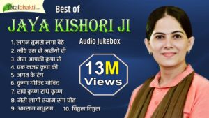 Read more about the article Best of JAYA KISHORI | Superhit Bhajans | Best Devotional Song Jukebox