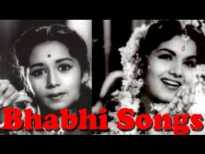Read more about the article Bhabhi Hindi Movie | Nanda, Jagdeep | Old Classic Songs Collection