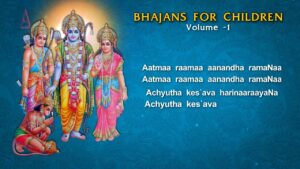 Read more about the article Bhajans For Children   Atma Rama Full Song With Lyrics