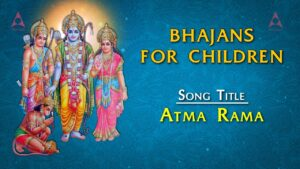 Read more about the article Bhajans For Children – Atma Rama With Lyrics – Sri Rama Devotional Songs