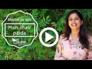 Read more about the article Bhajans for Kids: Mari chaar paida ni vel