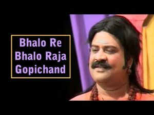 Read more about the article Bhalo Re Bhalo Raja Gopichand | Raja Gopichand Raja Bharatharina Bhajano – Gujarati Bhajans