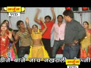 Read more about the article DJ Upar Dhoom – Rajasthani Hot Sexy Girl Religious Dance Video Bhajan Of 2012 – Bheru ji Special