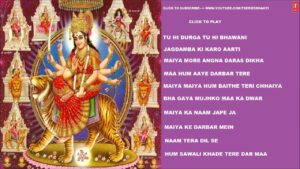 Read more about the article Devi Bhajans By Lata Mangeshkar, Asha Bhosle, Sonu Nigam, Narendra Chanchal