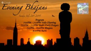 Read more about the article Evening Bhajans, Sun Jul 26th 2015