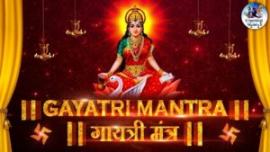 Read more about the article Famous Powerful Gayatri Mantra 108 Times | Om Bhur Bhuva Swaha | गायत्री मंत्र  | ओम भूर भुवा स्वाहा