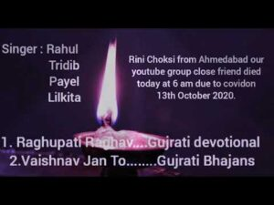 """Read more about the article Gujarati devotional and bhajans on the memory of Rini Choksi """"RIP"""" on 13th October 2020 at 6 am"""