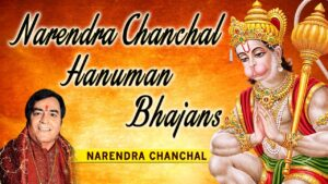 Read more about the article Hanuman Chalisa, Bhajans By NARENDRA CHANCHAL I Full Audio Songs Juke Box