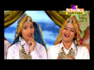 Read more about the article Haryanavi Holi  Special-FAGAN AAYA RE