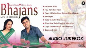 Read more about the article Jagjit & Chitra Singh | Audio Jukebox | Live In Trinidad (Bhajans) | OSA Worldwide