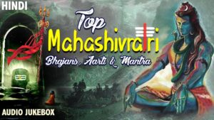 Read more about the article Mahashivratri 2020 Special | Top Shiv Bhajans, Aarti & Mantra | Best Hindi Devotional Songs| JUKEBOX