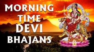Read more about the article Morning Time Devi Bhajans Vol.1By Narendra Chanchal, Anuradha Paudwal I Audio Songs Juke Box