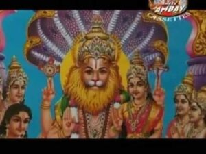 Read more about the article NARSINGH BHAGWAN BHAJANS.DAT