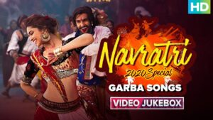 Read more about the article Navratri 2020 Special | Garba Songs | Video Jukebox