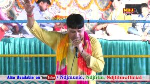 Read more about the article New Haryanvi Bhajan 2016 | बाबा  तेरी हो रही जय जय कार । Latest Devotional Song 2016 | NDJ Music