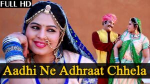 """Read more about the article New Rajasthani FAGUN Song 