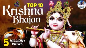 Read more about the article Non Stop Best Krishna Special Bhajans / Beautiful Collection of Most Popular Songs 2021
