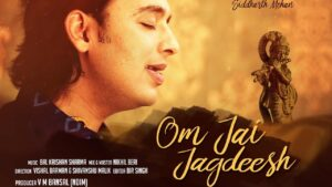 Read more about the article Om Jai Jagdish | AARTI | Siddharth Mohan | Soulful Rendition