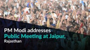 Read more about the article PM Modi addresses Public Meeting at Jaipur, Rajasthan