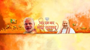 Read more about the article PM Shri Narendra Modi addresses public meeting in Barmer, Rajasthan : 21.04.2019